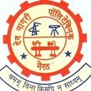 D N Polytechnic Meerut