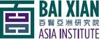 Bai Xian Asia Institute Logo