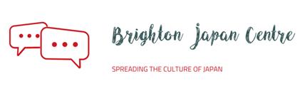 Brighton Japan Centre