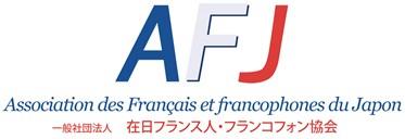 Association des Français et Francophones du Japon Logo